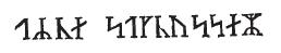 Firma de Arne Saknussemm en rúnico